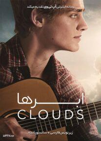 دانلود فیلم Clouds 2020 ابرها با زیرنویس فارسی
