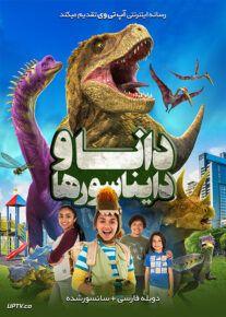 دانلود فیلم Dino Dana The Movie 2020 دانا و دایناسورها با دوبله فارسی
