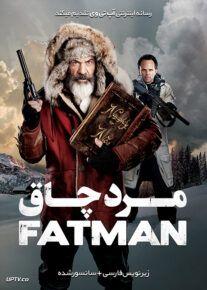دانلود فیلم Fatman 2020 مرد چاق با زیرنویس فارسی