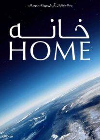 دانلود مستند Home 2009 خانه با دوبله فارسی