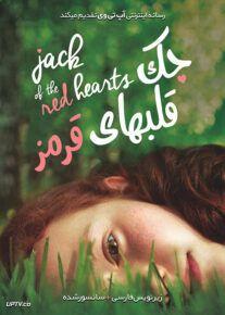 دانلود فیلم Jack of the Red Hearts 2015 جک قلبهای قرمز با زیرنویس فارسی