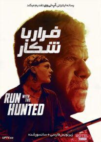 دانلود فیلم Run with the Hunted 2019 فرار با شکار با زیرنویس فارسی