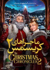 دانلود فیلم The Christmas Chronicles 2 2020 ماجراهای کریسمس 2 با دوبله فارسی