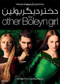 دانلود فیلم The Other Boleyn Girl 2008 دختر دیگر بولین با زیرنویس فارسی