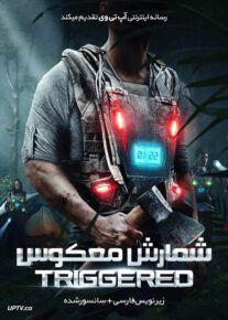 دانلود فیلم Triggered 2020 شمارش معکوس با زیرنویس فارسی