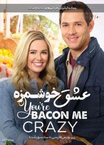 دانلود فیلم You're Bacon Me Crazy 2020 عشق خوشمزه با زیرنویس فارسی
