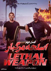 دانلود سریال Lethal Weapon اسلحه مرگبار فصل دوم