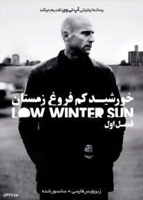 دانلود سریال Low Winter Sun خورشید کم فروغ زمستان فصل اول