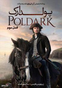 دانلود سریال Poldark پولدارک فصل سوم