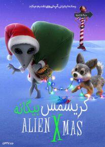 دانلود انیمیشن کریسمس بیگانه Alien Xmas 2020 با دوبله فارسی