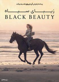 دانلود فیلم Black Beauty 2020 زیبای سیاه با دوبله فارسی