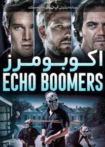 دانلود فیلم Echo Boomers 2020 اکو بومرز با زیرنویس فارسی