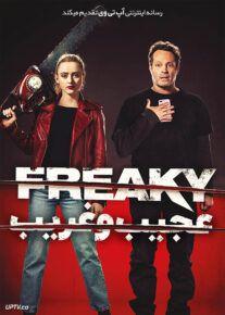 دانلود فیلم Freaky 2020 عجیب و غریب با دوبله فارسی