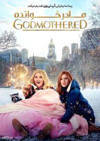 دانلود فیلم Godmothered 2020 مادرخوانده با دوبله فارسی