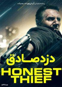 دانلود فیلم Honest Thief 2020 دزد صادق با دوبله فارسی