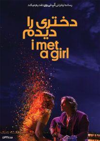 دانلود فیلم I Met a Girl 2020 دختری را دیدم با زیرنویس فارسی