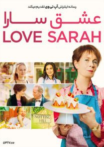 دانلود فیلم Love Sarah 2020 عشق سارا با زیرنویس فارسی