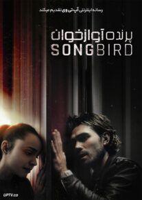 دانلود فیلم Songbird 2020 پرنده آوازخوان با دوبله فارسی