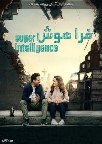 دانلود فیلم Superintelligence 2020 فراهوش با زیرنویس فارسی