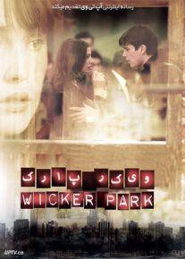 دانلود فیلم Wicker Park 2004 ویکر پارک با دوبله فارسی