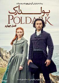 دانلود سریال Poldark پولدارک فصل چهارم