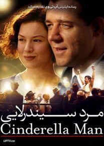 دانلود فیلم Cinderella Man 2005 مرد سیندرلایی با زیرنویس فارسی