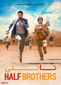 دانلود فیلم Half Brothers 2020 برادران ناتنی با دوبله فارسی