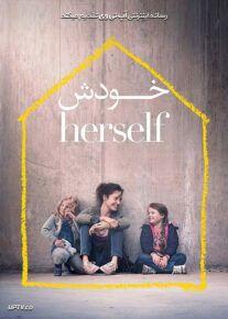 دانلود فیلم Herself 2020 خودش با زیرنویس فارسی
