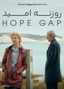 دانلود فیلم Hope Gap 2019 روزنه امید با زیرنویس فارسی