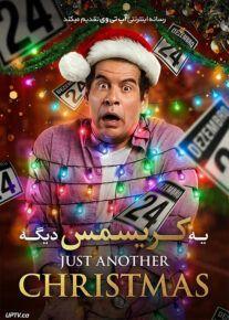 دانلود فیلم Just Another Christmas 2020 یه کریسمس دیگه با زیرنویس فارسی
