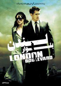 دانلود فیلم London Boulevard 2010 بلوار لندن با دوبله فارسی