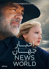 دانلود فیلم News of the World 2020 اخبار دنیا با زیرنویس فارسی