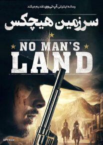 دانلود فیلم No Mans Land 2021 سرزمین هیچکس با دوبله فارسی