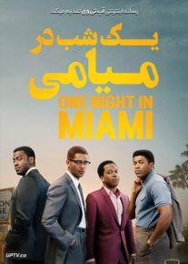 دانلود فیلم One Night in Miami 2020 یک شب در میامى با زیرنویس فارسی