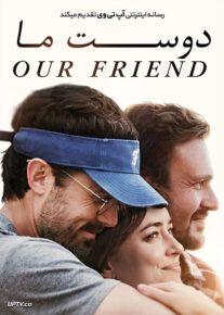 دانلود فیلم Our Friend 2019 دوست ما با زیرنویس فارسی