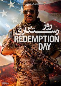 دانلود فیلم Redemption Day 2021 روز رستگاری با زیرنویس فارسی
