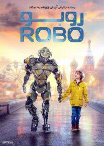 دانلود فیلم Robo 2019 روبو با زیرنویس فارسی