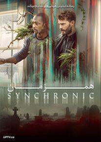 دانلود فیلم Synchronic 2019 همزمان با زیرنویس فارسی