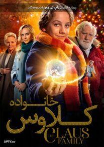 دانلود فیلم The Claus Family 2020 خانواده کلاوس با زیرنویس فارسی