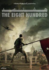 دانلود فیلم The Eight Hundred 2020 هشتصد با زیرنویس فارسی