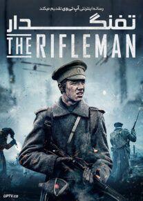 دانلود فیلم The Rifleman 2019 تفنگدار با دوبله فارسی