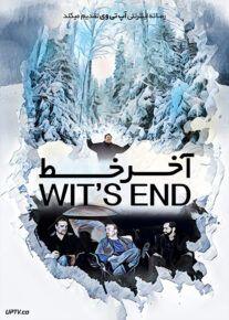دانلود فیلم Wit's End 2020 آخر خط با زیرنویس فارسی