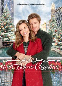 دانلود فیلم Write Before Christmas 2019 نوشتن قبل از کریسمس با زیرنویس فارسی
