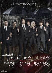 دانلود سریال The Vampire Diaries خاطرات خون آشام فصل هشتم