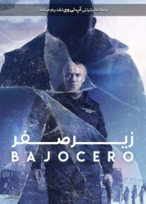 دانلود فیلم Below Zero 2021 زیر صفر با زیرنویس فارسی