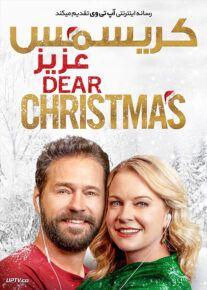 دانلود فیلم Dear Christmas 2020 کریسمس عزیز با زیرنویس فارسی