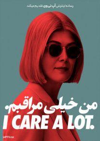 دانلود فیلم I Care a Lot 2020 من خیلی مراقبم با دوبله فارسی