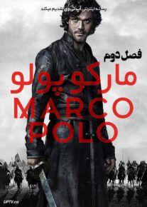 دانلود سریال Marco Polo مارکو پولو فصل دوم