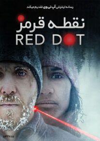 دانلود فیلم Red Dot 2021 نقطه قرمز با دوبله فارسی