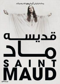 دانلود فیلم Saint Maud 2020 قدیسه ماد با دوبله فارسی